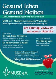 MUSE e.V. Muslimische Seelsorge Wiesbaden Gesundheitsveranstaltung 3
