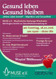 MUSE e.V. Muslimische Seelsorge Wiesbaden Gesundheitsveranstaltung 2